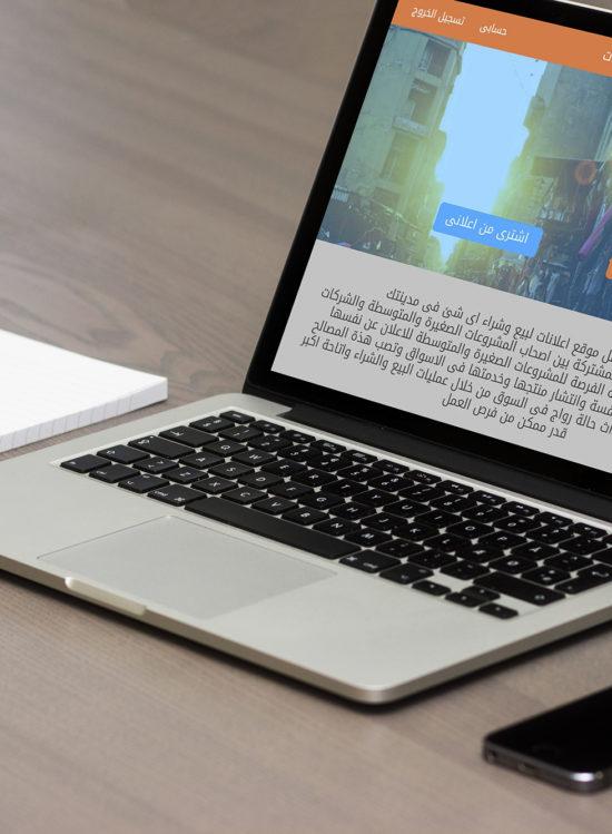 Aalany – Online Market